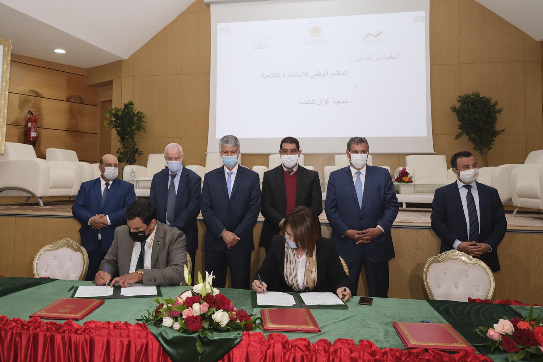 أخنوش يترأس التوقيع على عدة اتفاقيات مهمة على هامش زيارته لأقاليم بالجهة الشرقية