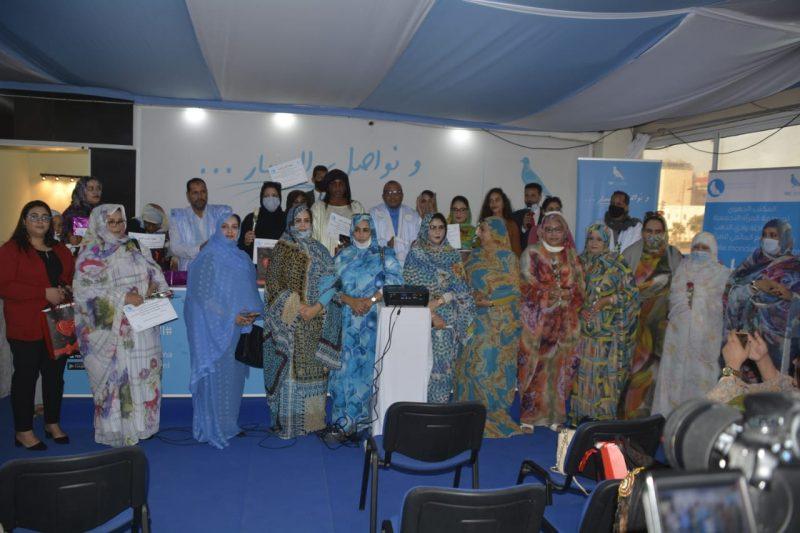 المنظمة التجمعية بالداخلة تحتفل باليوم العالمي للمرأة وتكرم عدد من نساء الجهة
